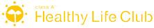 いつまでも健康で、きれいでいたい。ゲンキ&キレイ class A